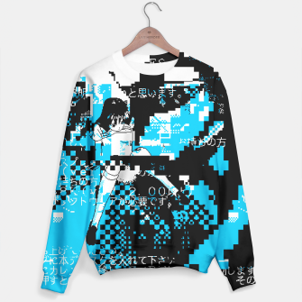 Thumbnail image of Sweater for Weeaboo Scum, Live Heroes