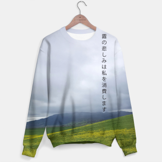 Thumbnail image of The Fog's Sadness Sweater Ver. 1 , Live Heroes
