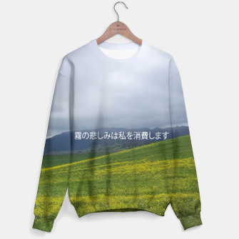 Thumbnail image of The Fog's Sadness Sweater Ver. 2, Live Heroes