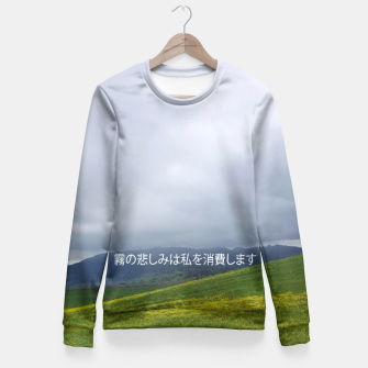 Thumbnail image of The Fog's Sadness Fitted Waist Sweater, Live Heroes