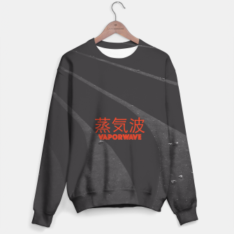Thumbnail image of Vaporware Official Gloves  Sweater, Live Heroes