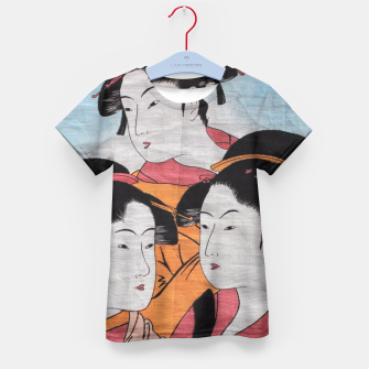 "Thumbnail image of Utsukushi-sa ""Beauty""  Kid's T-shirt, Live Heroes"