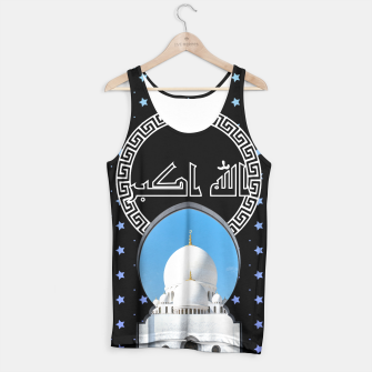 Thumbnail image of (Allah is the Greatest) الله أكبر Tank Top, Live Heroes