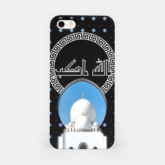 Thumbnail image of (Allah is the Greatest) الله أكبر iPhone Case, Live Heroes