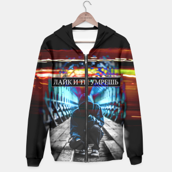 Thumbnail image of W E R Hoodie, Live Heroes