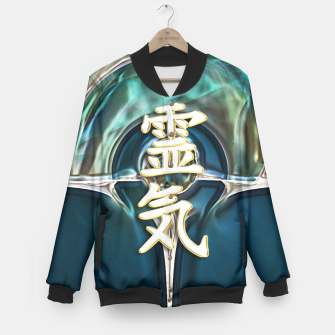 Miniatur Awesome REIKI Symbol White Gold on Fractal College-Jacke, Live Heroes