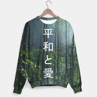Thumbnail image of 平和と愛 / Peace And Love Sweater, Live Heroes