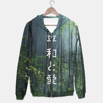 Thumbnail image of 平和と愛 / Peace And Love Hoodie, Live Heroes