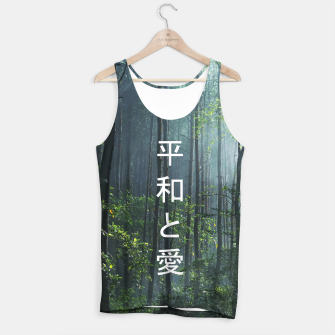 Thumbnail image of 平和と愛 / Peace And Love Tank Top, Live Heroes