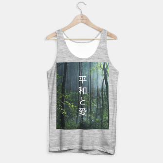 Thumbnail image of 平和と愛 / Peace And Love Tank Top regular, Live Heroes