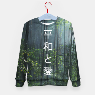 Thumbnail image of 平和と愛 / Peace And Love Kid's Sweater, Live Heroes
