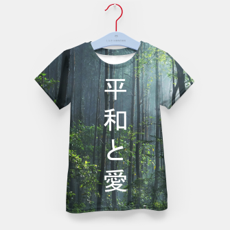 Thumbnail image of 平和と愛 / Peace And Love Kid's T-shirt, Live Heroes