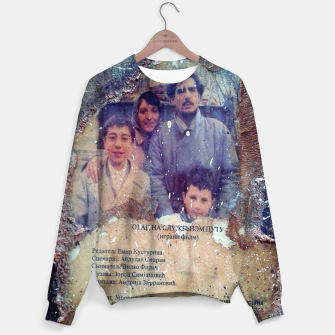 Thumbnail image of collage When Father Was Away on Business Sweater, Live Heroes