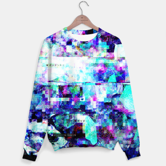 Thumbnail image of Polygon Queen / tumblrbg -  Sweater, Live Heroes