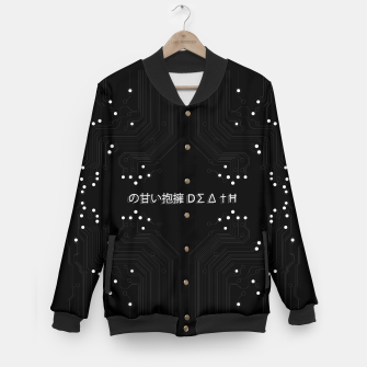 Thumbnail image of CIRCUIT OF DEATH Baseball Jacket, Live Heroes