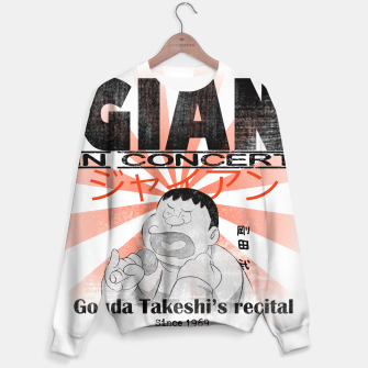 Thumbnail image of Gian in concert Sudadera, Live Heroes