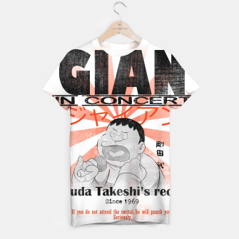 Thumbnail image of Gian in concert Camiseta, Live Heroes