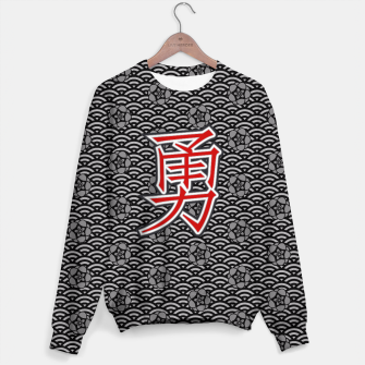 Thumbnail image of Eastern Courage Sweater, Live Heroes
