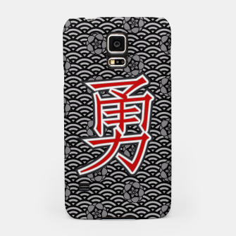 Thumbnail image of Eastern Courage Samsung Case, Live Heroes