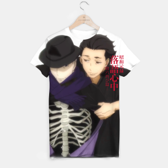 Thumbnail image of Rakugo Skeleton T-shirt, Live Heroes