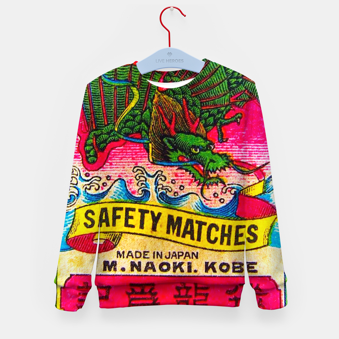 Imagen de Vintage Japanese Matches Dragon Kobe Kid's Sweater - Live Heroes