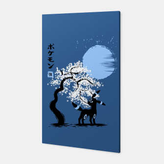 Thumbnail image of Cherry Tree game Canvas, Live Heroes