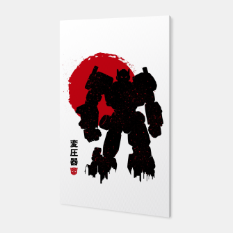 Thumbnail image of Optimus machine Canvas, Live Heroes
