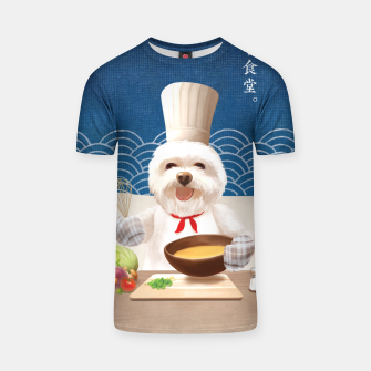 Thumbnail image of Little Chef T-shirt, Live Heroes