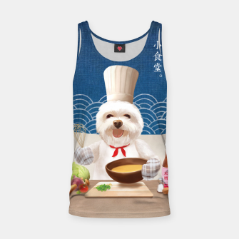 Thumbnail image of Little Chef Tank Top, Live Heroes