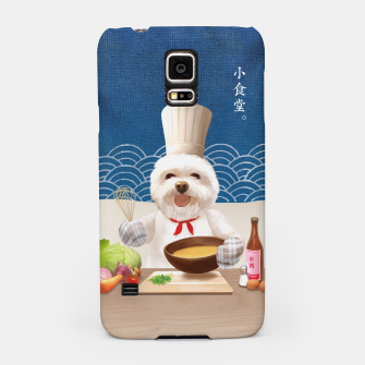 Thumbnail image of Little Chef Samsung Case, Live Heroes