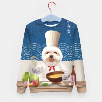 Imagen en miniatura de Little Chef Kid's sweater, Live Heroes