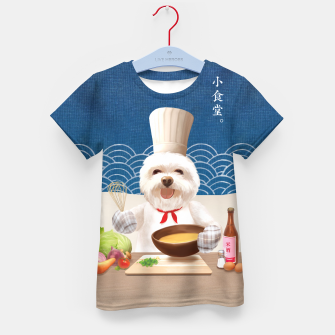 Imagen en miniatura de Little Chef Kid's t-shirt, Live Heroes
