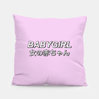 Thumbnail image of Babygirl Tumblr Aesthetic Pillow, Live Heroes