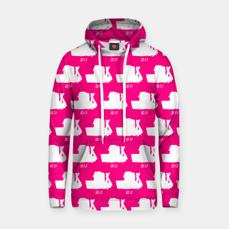 Thumbnail image of play Cotton hoodie, Live Heroes
