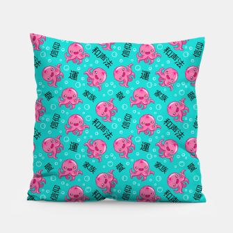 Miniatur Japanese kawaii pattern Pillow, Live Heroes
