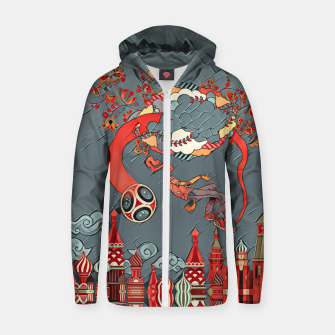 Thumbnail image of Football Cotton zip up hoodie, Live Heroes