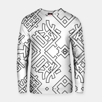 Thumbnail image of Language Blocks Typography Abstract Cotton sweater, Live Heroes