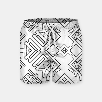 Thumbnail image of Language Blocks Typography Abstract Swim Shorts, Live Heroes