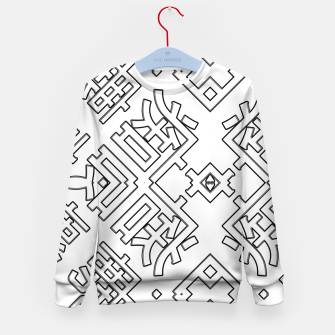 Thumbnail image of Language Blocks Typography Abstract Kid's sweater, Live Heroes