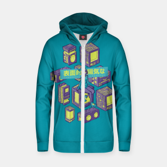 Thumbnail image of superficially cheerful Cotton zip up hoodie, Live Heroes