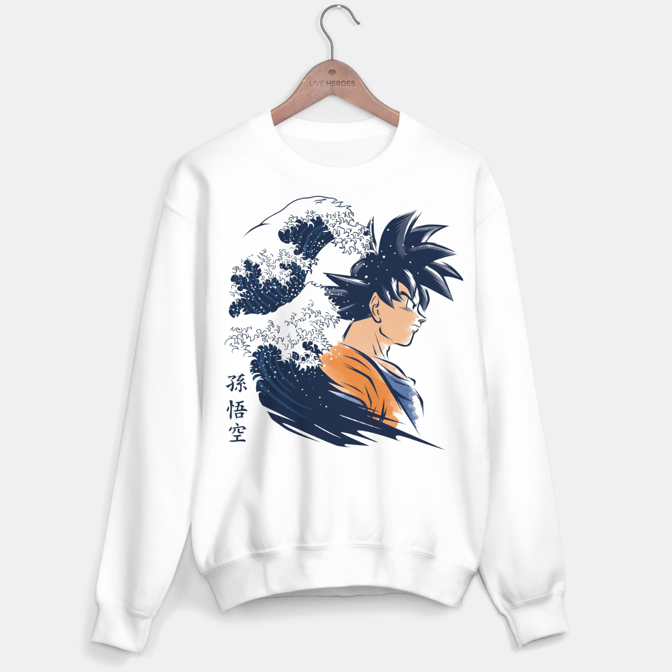 Zdjęcie The Wave Warrior Sudadera regular - Live Heroes