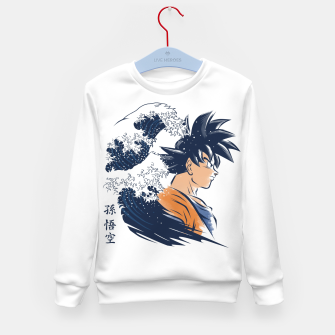 Miniature de image de The Wave Warrior Sudadera para niños, Live Heroes
