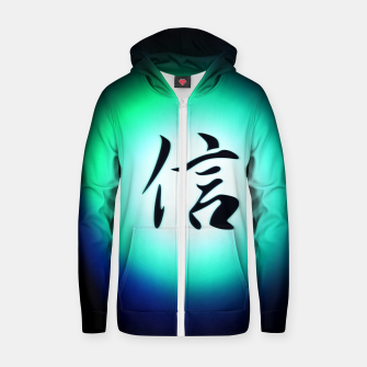 Thumbnail image of Faith Cotton zip up hoodie, Live Heroes