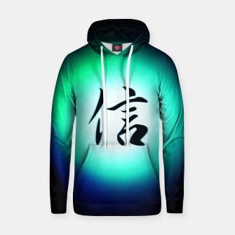 Thumbnail image of Faith Cotton hoodie, Live Heroes