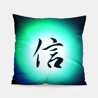 Thumbnail image of Faith Pillow, Live Heroes