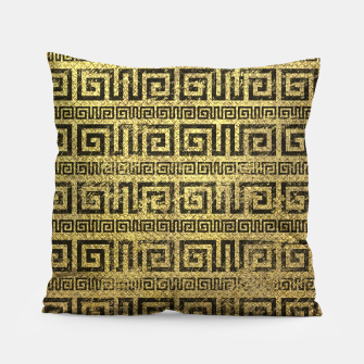Thumbnail image of Vintage Gold  Greek Meander Pattern  Pillow, Live Heroes