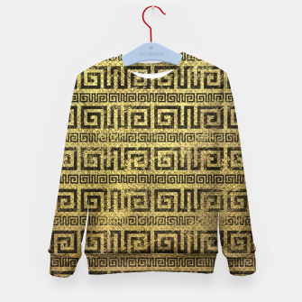 Thumbnail image of Vintage Gold  Greek Meander Pattern  Kid's sweater, Live Heroes