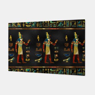 Miniatur Egyptian  Gold, Teal and Red  glass pattern Canvas, Live Heroes