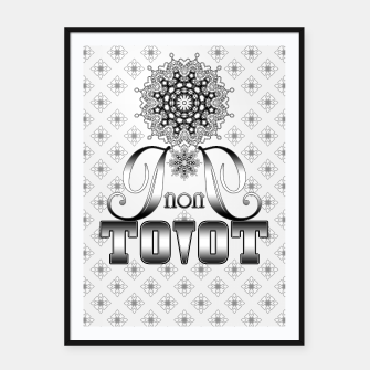Thumbnail image of InonI TOVOT Framed poster, Live Heroes