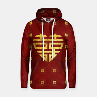 Thumbnail image of Gold Double Happiness Symbol in heart shape Cotton hoodie, Live Heroes